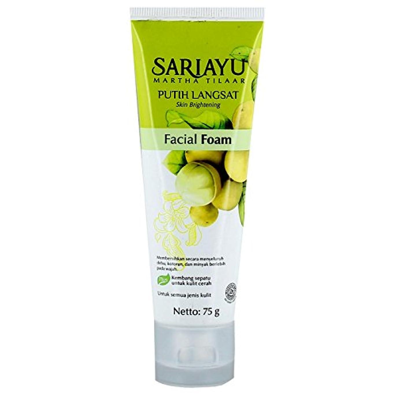 白菜羨望同情Sariayu プティlangsat洗顔フォーム、75グラム