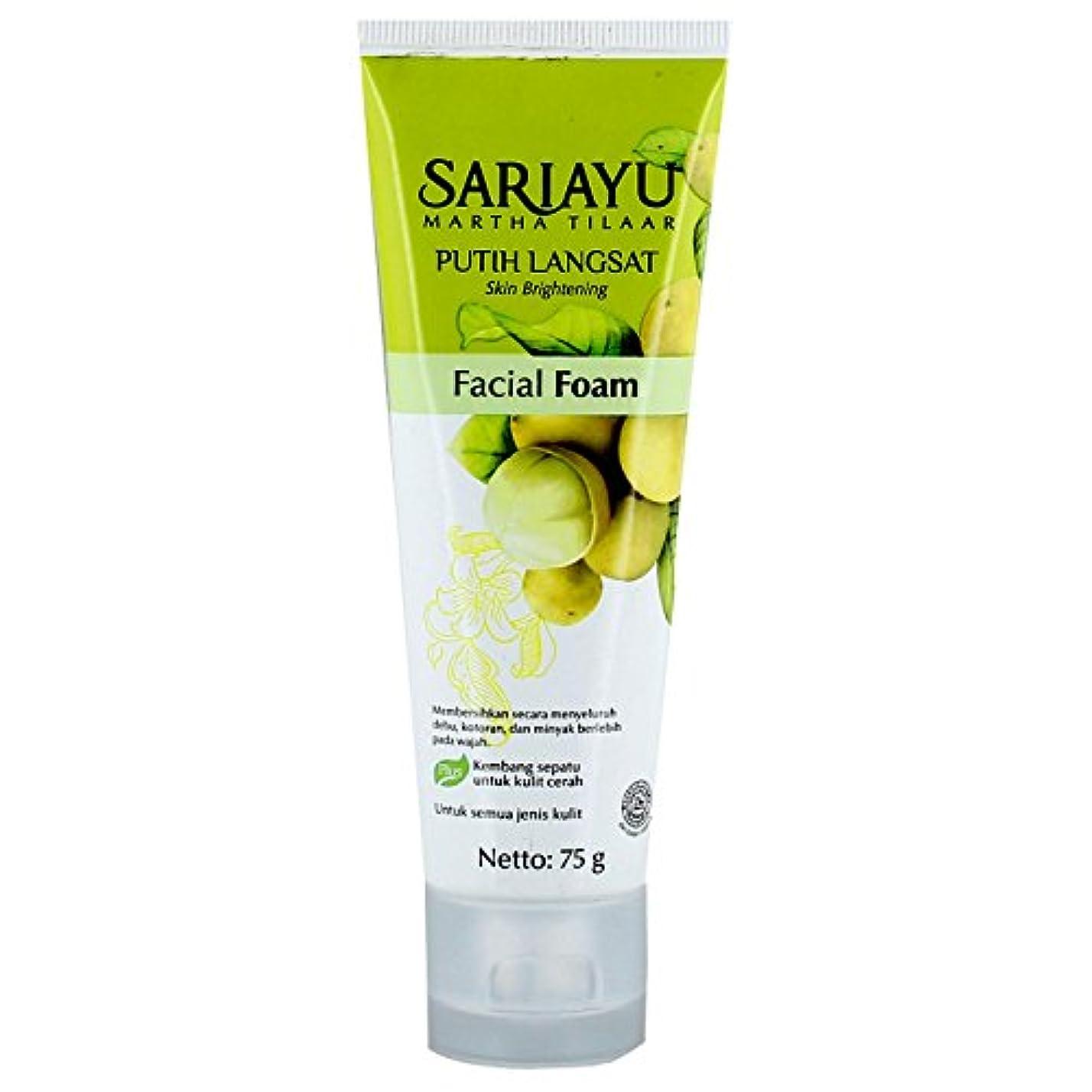 受け入れたを通してスラダムSariayu プティlangsat洗顔フォーム、75グラム