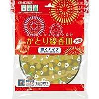 【大日本除虫菊】金鳥置き型かとり線香皿 大型ゴールド ×20個セット