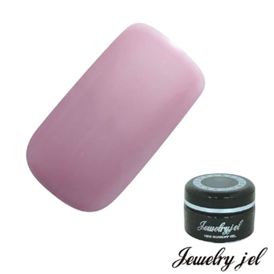有益クーポンねばねばジュエリージェル ジェルネイル カラージェル OP107 3.5g ピンク シアーマット UV/LED対応  ソークオフジェル オレンジベージュ