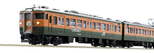 TOMIX Nゲージ 限定 115 1000系近郊電車 高崎車両センター   ありがとう115系  6両 98989 鉄道模型 電車  メーカー初回受注限定生産
