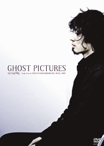 GHOST PICTURES [DVD]