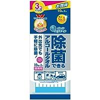 エリエール ウェットティッシュ 除菌 アルコールタイプ 携帯用 30枚(10枚×3パック) 除菌できるアルコールタオル