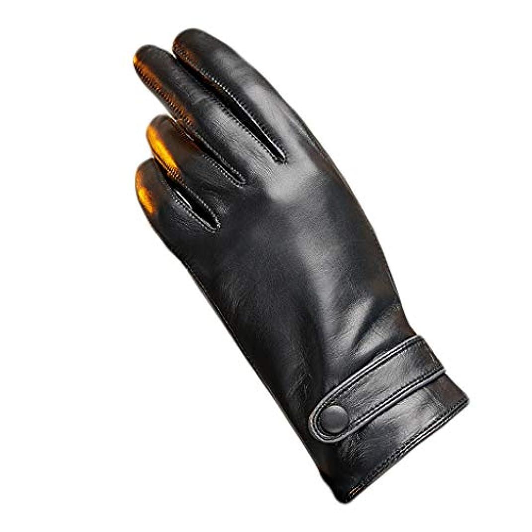 卑しいまたは銅本物の革手袋ミトン、暖かい、秋冬、スマートフォンのタッチスクリーン、屋外スポーツ、ハイキング、サイクリング、ウォーキング、ランニング(女性)