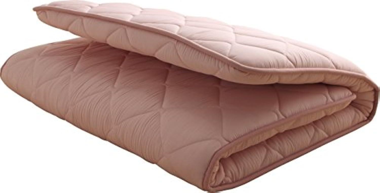 敷布団 3層ボリューム 厚み100mm 日本製 ピーチスキン加工 ダブル ピンク