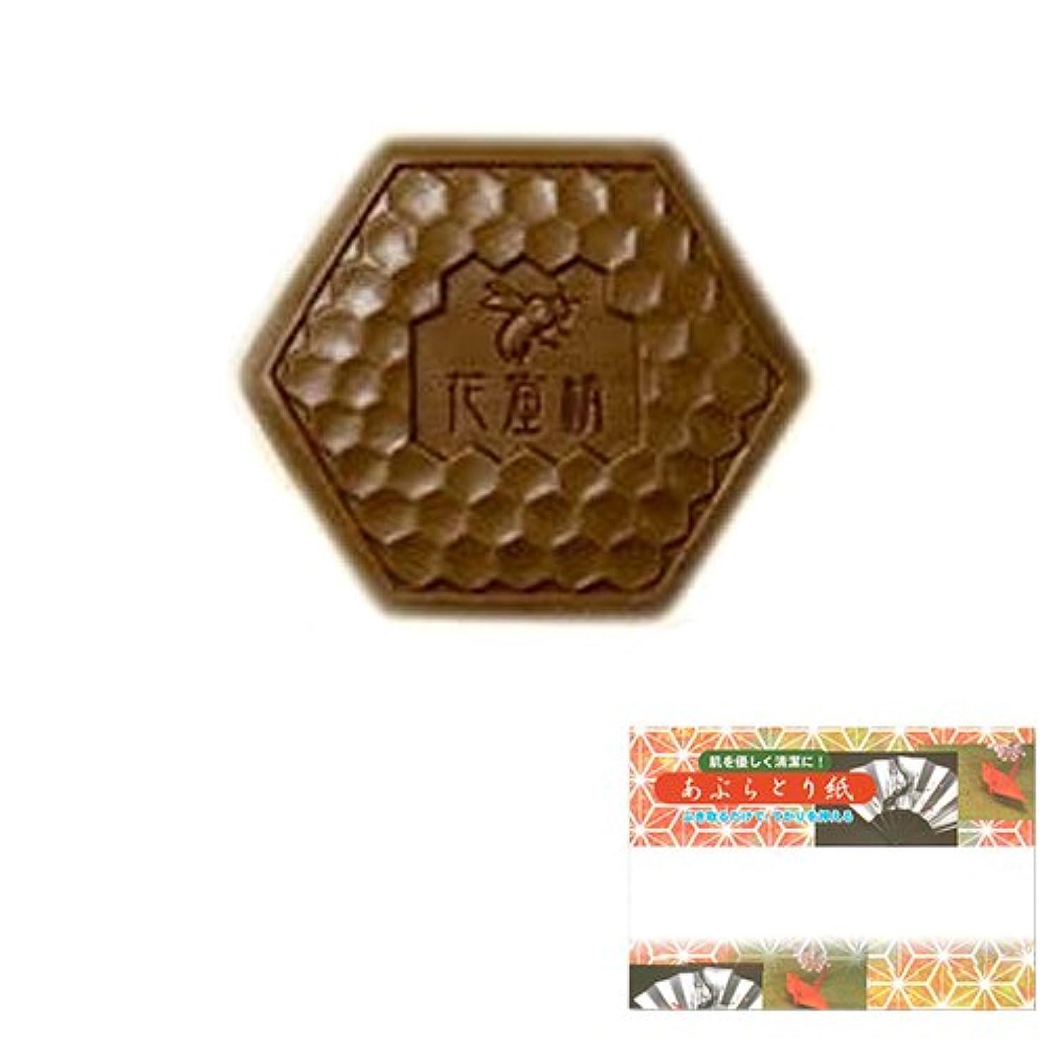 クスコ抜け目がないバルーンフェニックス 花蜜精(かみつせい) はちみつ クレンジングソープ 1個 + 高級あぶらとり紙セット