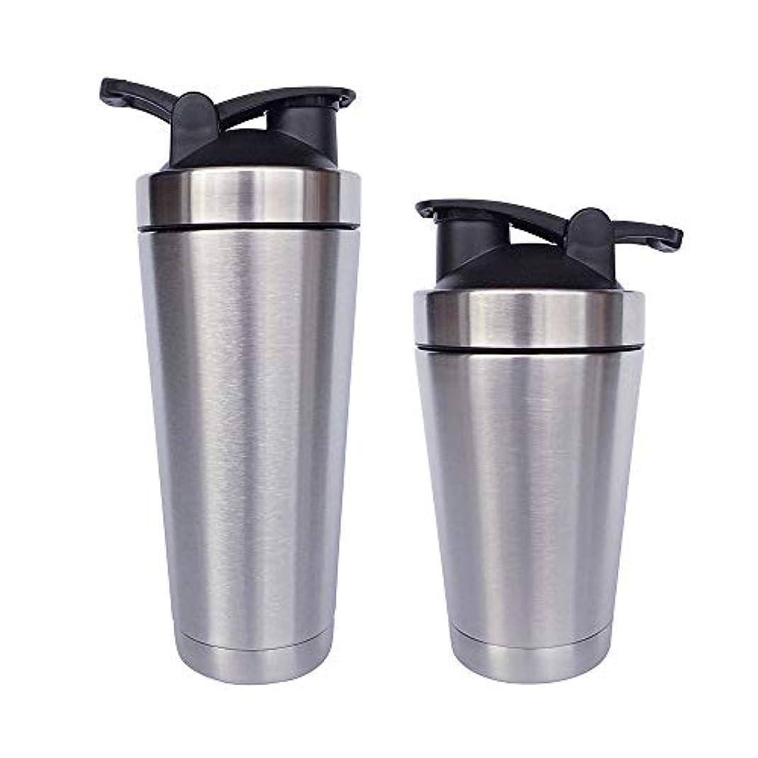 感覚汚す原理シェーカーボトル-二重壁ステンレス鋼 & 真空断熱-時間のためのホットまたはコールドドリンクをキープ-臭気耐性抗菌汗プルーフ-環境にやさしい無毒 (銀),500ML
