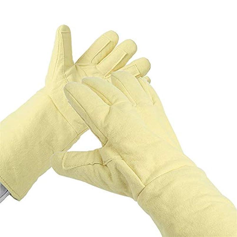 ブリーク崇拝する酒BTXXYJP 高温耐性 手袋 アンチカッティング ハンド 穿刺 保護 産業労働者 耐摩耗性 手袋 (Color : Yellow, Size : L)
