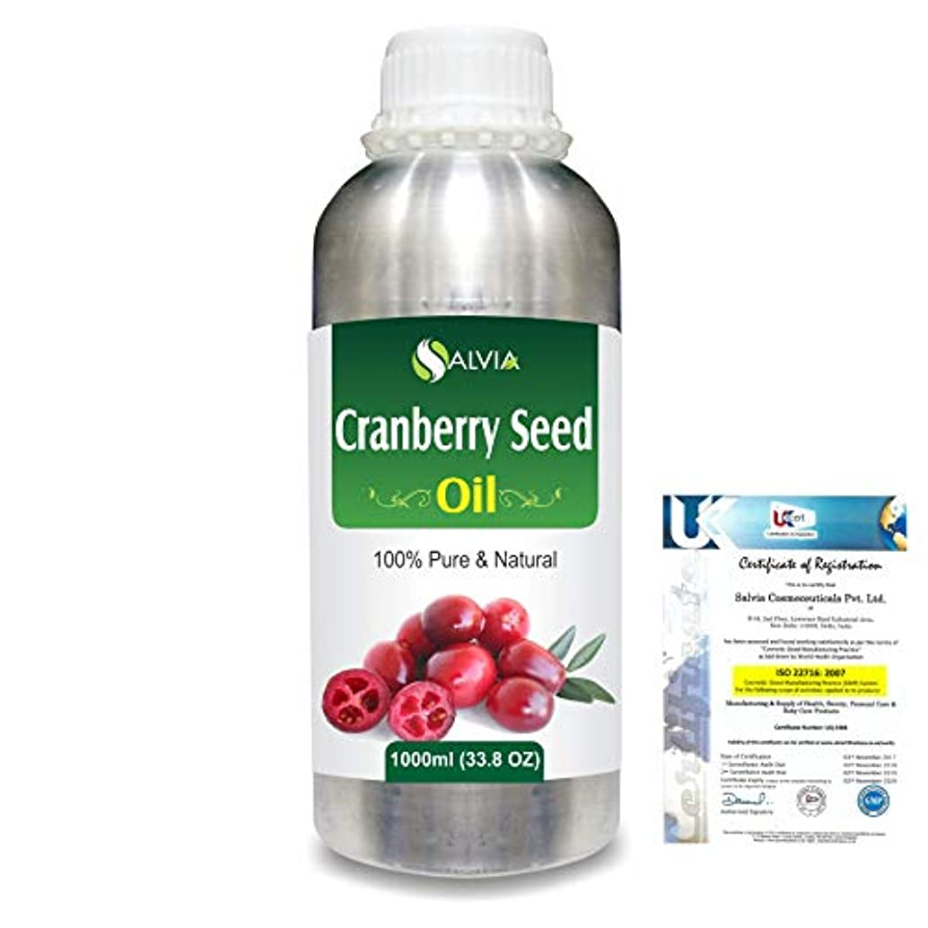 Cranberry Seed (Vaccinium macrocarpon)100% Natural Pure Carrier Oil 1000ml/33.8fl.oz.