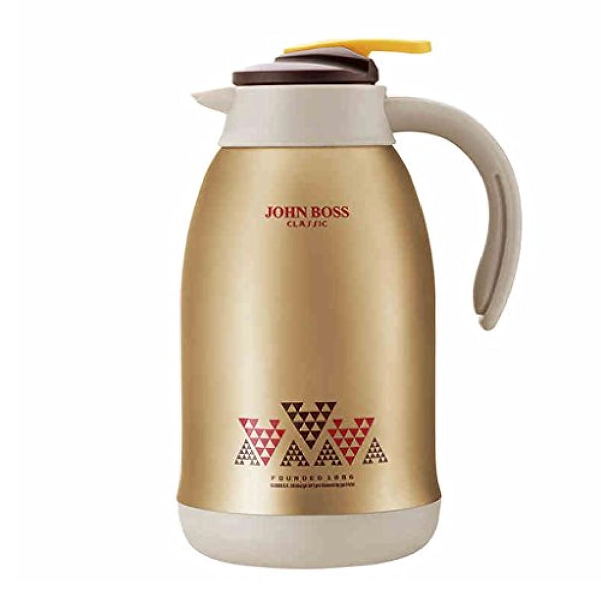 打ち上げるベーシック連結するSuper Kh® 断熱ケトル304ステンレススチール1800mlゴールデンイエローホームオフィス醸造コーヒーポータブル金庫(13.5 * 27cm)