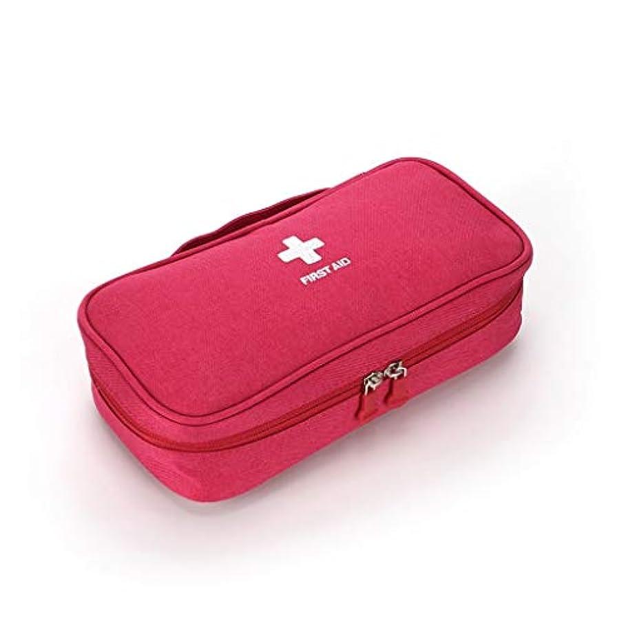 苦味放送無線Yxsd 応急処置キット ポケット応急処置キット、小型コンパクト応急処置キットバッグ - 家庭、ハイキング、車、キャンプに最適 (Color : Red)
