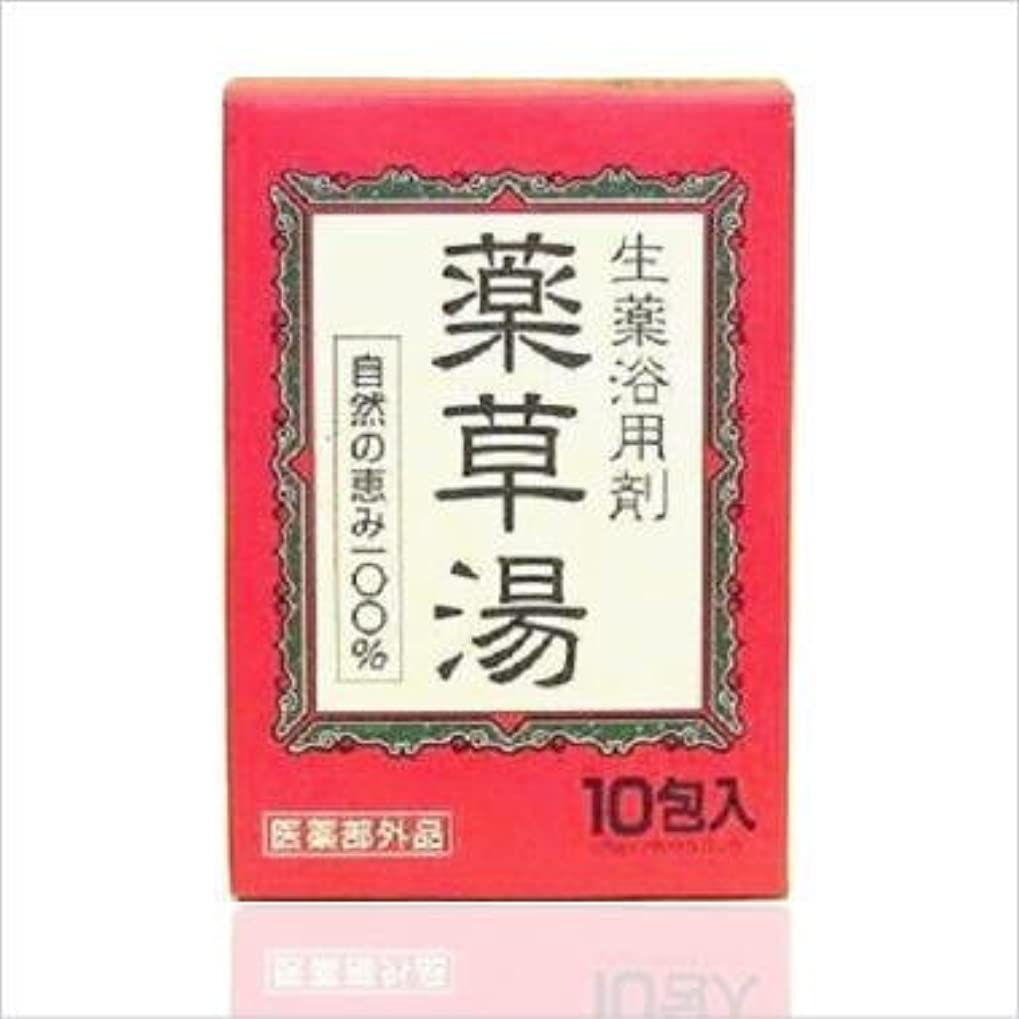 役員理想的ニュージーランドライオンケミカル 生薬浴用剤 薬草湯 10包 x 24個セット
