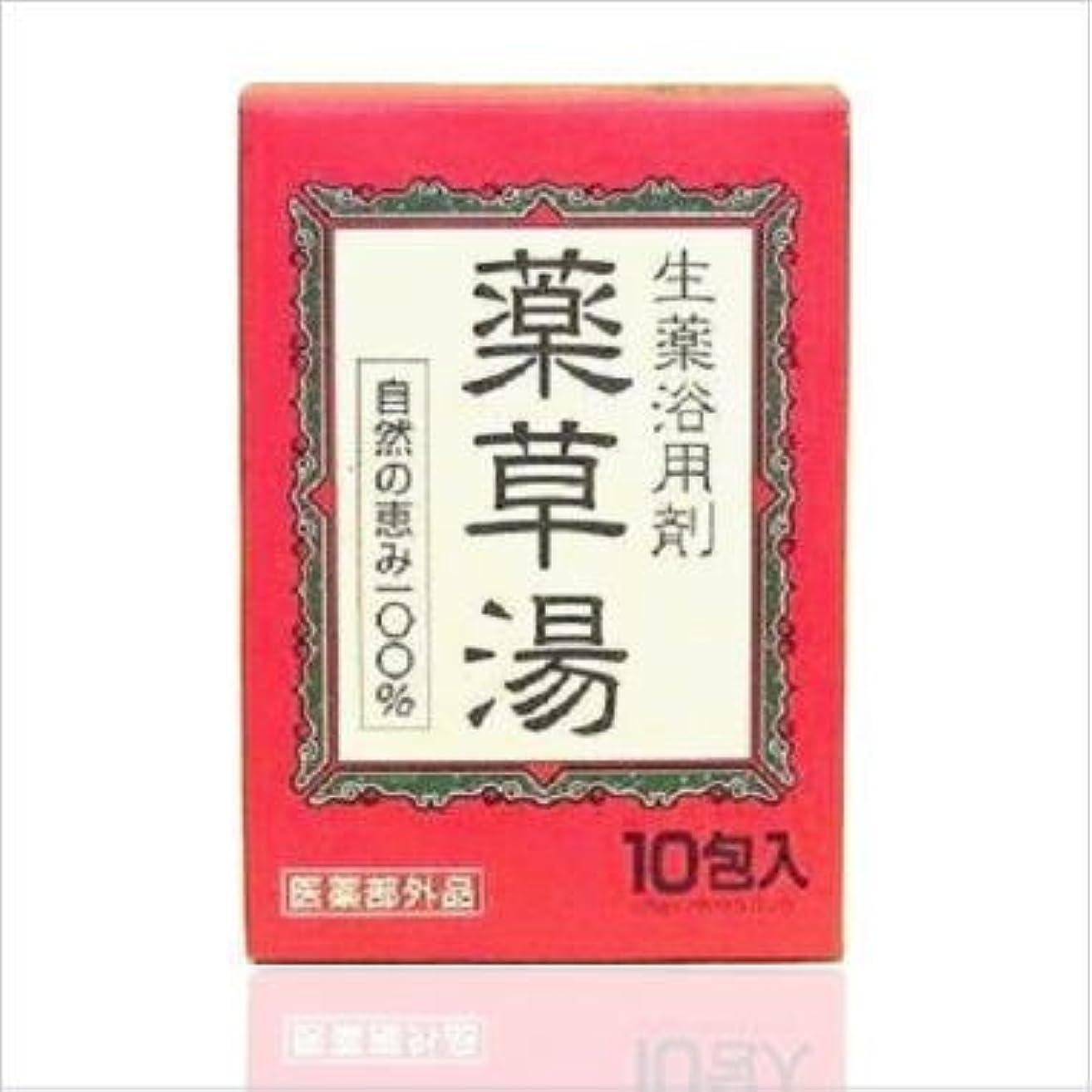 追記オンマインドライオンケミカル 生薬浴用剤 薬草湯 10包 x 24個セット
