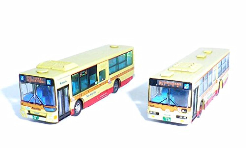 【限定】ザ?バスコレクション 神奈川中央交通オリジナルバスセットⅤ 2台セット【神奈中5】