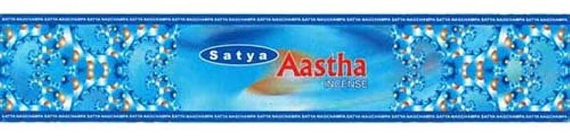 充実細菌裁量SATYAアースタ15g 3個セット