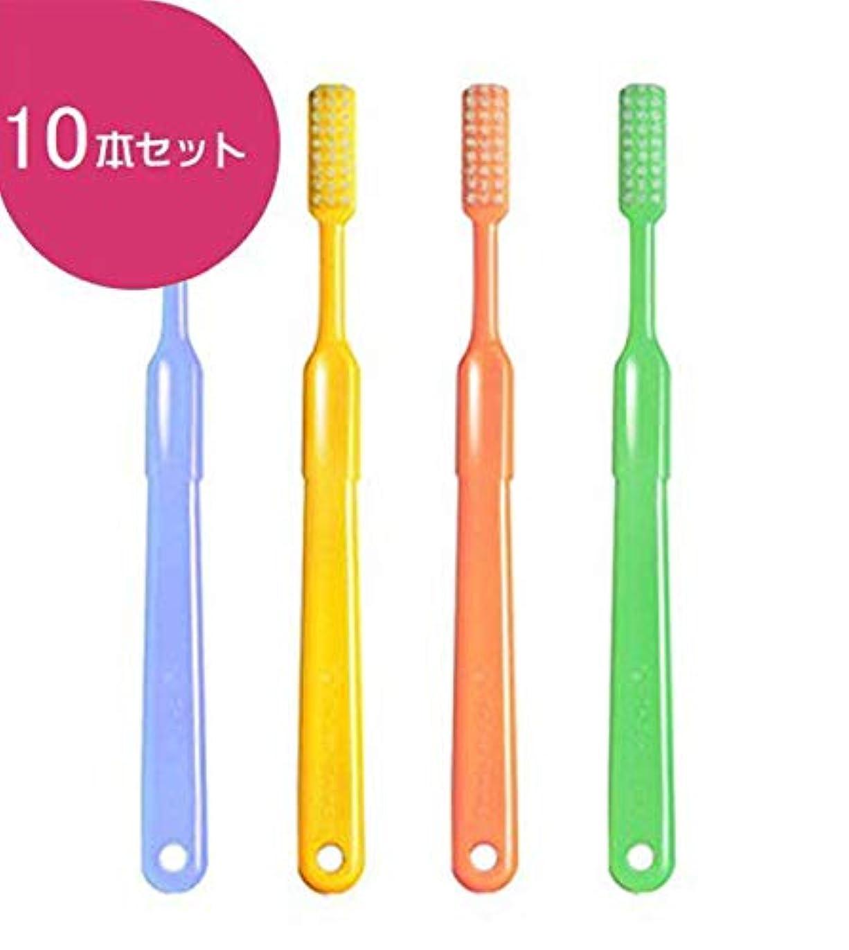 ビーブランド ドクター ビーヤング 歯ブラシ 10本 (ヤングハード)