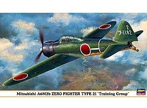 1/48 三菱A6M2b零式艦上戦闘機21型 練習航空隊