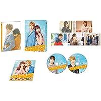 ママレード・ボーイ DVD プレミアム・エディション