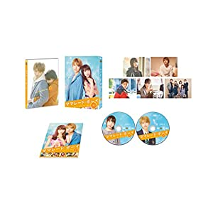 ママレード・ボーイ DVD プレミアム・エディション (初回仕様/2枚組)