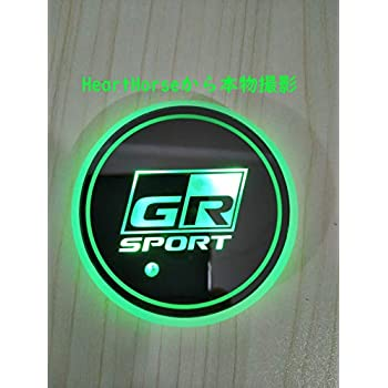 HeartHorse 充電式 LED 車内 カップホルダー マット 2個セット 色々図案選択可能 図案オーダメイド可能 (GRsport)