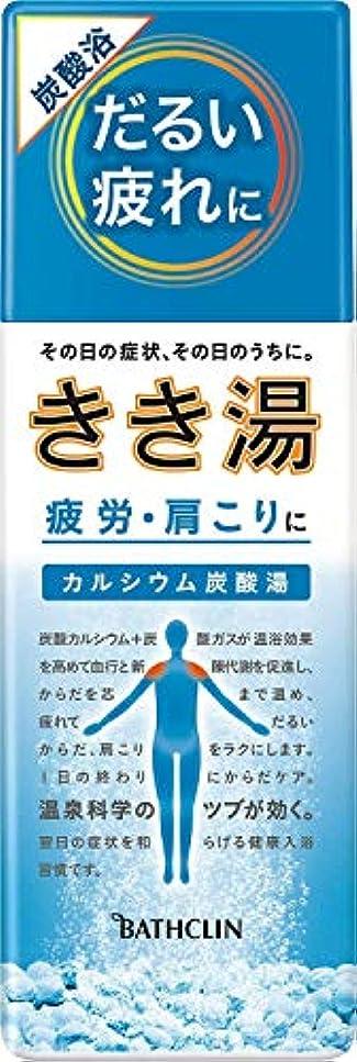 腹部悪のシートバスクリン きき湯 カルシウム炭酸湯 360g×12点セット 医薬部外品 気分のんびりラムネの香り 青空色のお湯(透明タイプ)
