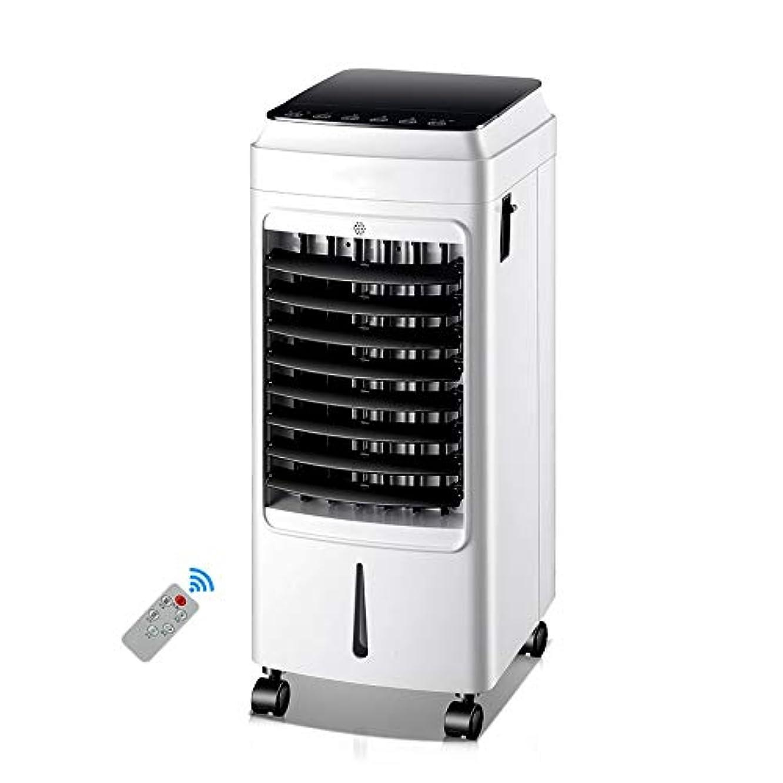 遷移フェリー服を洗うHAIZHEN 扇風機 エアコンファン、モバイルホームスワンプクーラー、小型蒸発クーラー75W