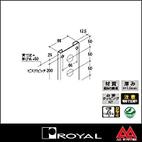 e-kanamono ロイヤル ベルライージーパネル19 BE-EP-19 1800 紙貼り鋼板