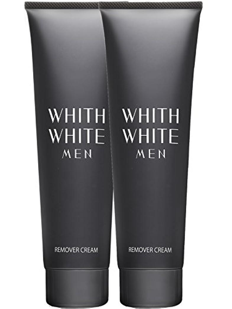 面積避ける光沢のある除毛クリーム 【医薬部外品】フィス ホワイト メンズ 強力 陰部 使用可能 男性用 210g×2本 セット