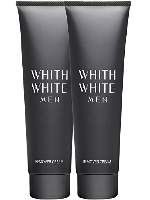 騒乱みがきます防水除毛クリーム 【医薬部外品】フィス ホワイト メンズ 強力 陰部 使用可能 男性用 210g×2本 セット