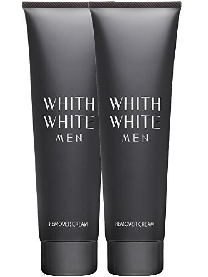 眩惑する反逆暴力的な除毛クリーム 【医薬部外品】フィス ホワイト メンズ 強力 陰部 使用可能 男性用 210g×2本 セット