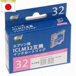 日本ナノディジタル EPSON用ICLM32互換インクカートリッジ NDE-LM32 日本ナノディジタル [簡易パッケージ品]