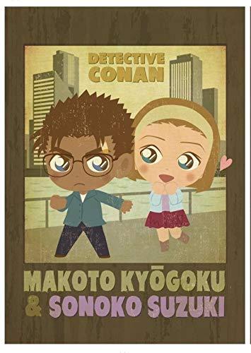 名探偵コナン 京極 ・ 園子 ビンテージポップ メモ帳
