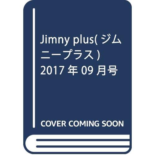 Jimny plus(ジムニープラス) 2017年 09 月号 [雑誌]
