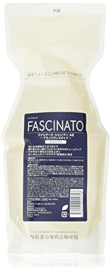 量妨げる胃【X2個セット】 フィヨーレ ファシナートシャンプー AB700ml アミノバウンスタイプ 詰替