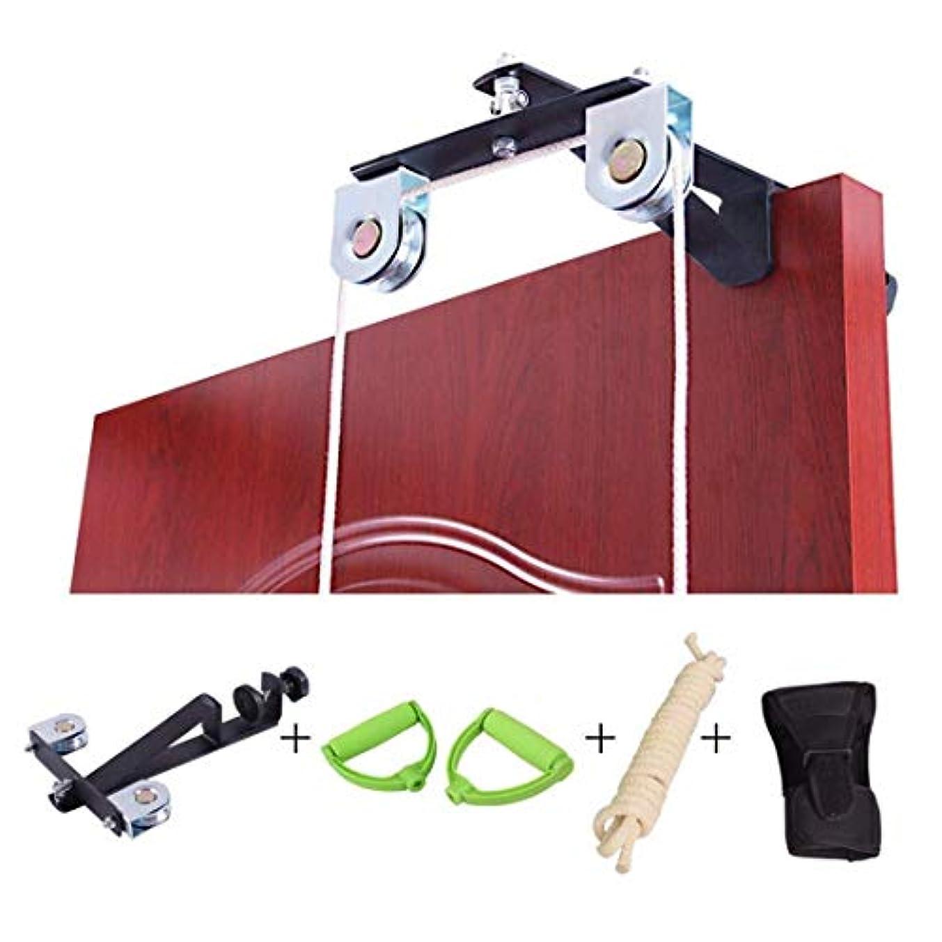 伝統錆び組滑車訓練機 肩甲骨 家庭用 肩のリハビリ機器 肩甲骨ストレッチャー 肩を大きく動かすエクササイズ