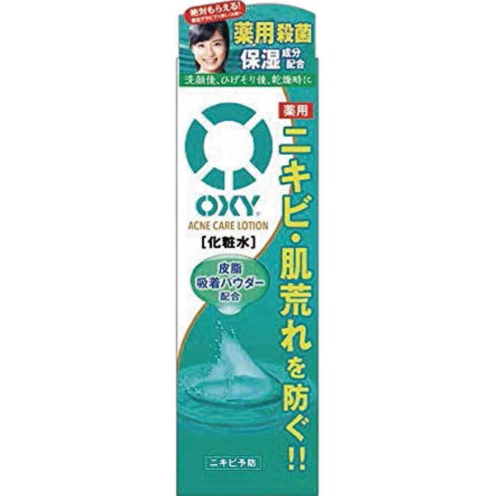 【医薬部外品】オキシー (Oxy) アクネケアローション ニキビ予防皮脂吸着パウダー配合 170mL