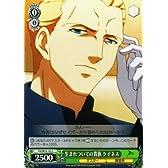 ヴァイスシュヴァルツ 【生まれついての貴族 ケイネス】【C】 FZSE13-14-C 《Fate/Zero》