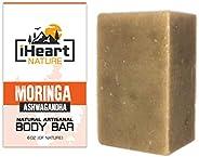 iHeart Nature Turmeric Neem Holy Basil Tulsi Lavender Oatmeal Activated Charcoal Dead Sea Soap Bar (6 Ounce) O