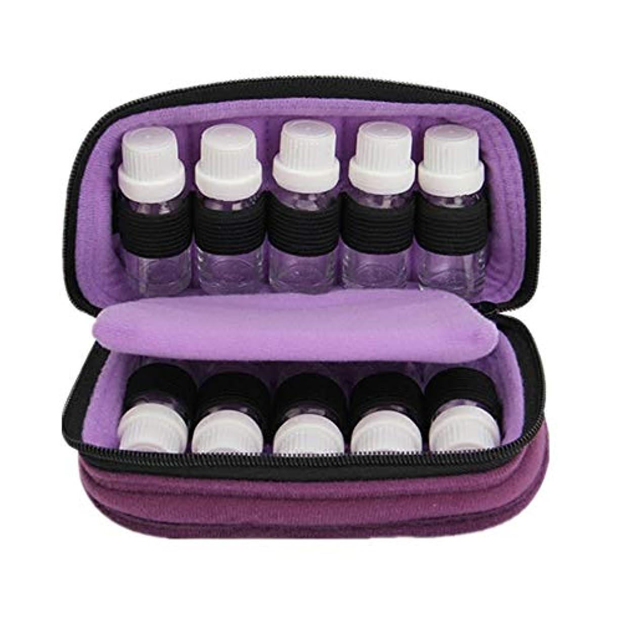 評決くびれたなのでエッセンシャルオイルの保管 ケース収納キャリング10ボトルエッセンシャルオイルは、走行用の10&15のM1トラベルオーガナイザーポーチバッグパーフェクトにフィット (色 : 紫の, サイズ : 18X10X7.5CM)