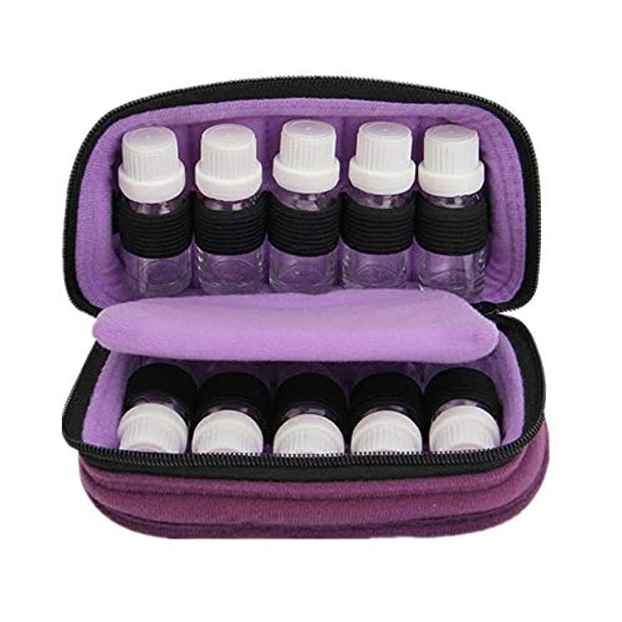育成溢れんばかりのあごひげエッセンシャルオイルの保管 ケース収納キャリング10ボトルエッセンシャルオイルは、走行用の10&15のM1トラベルオーガナイザーポーチバッグパーフェクトにフィット (色 : 紫の, サイズ : 18X10X7.5CM)