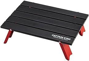 キャプテンスタッグ テーブル アルミ ロール テーブル コンパクト ブラック UC-520