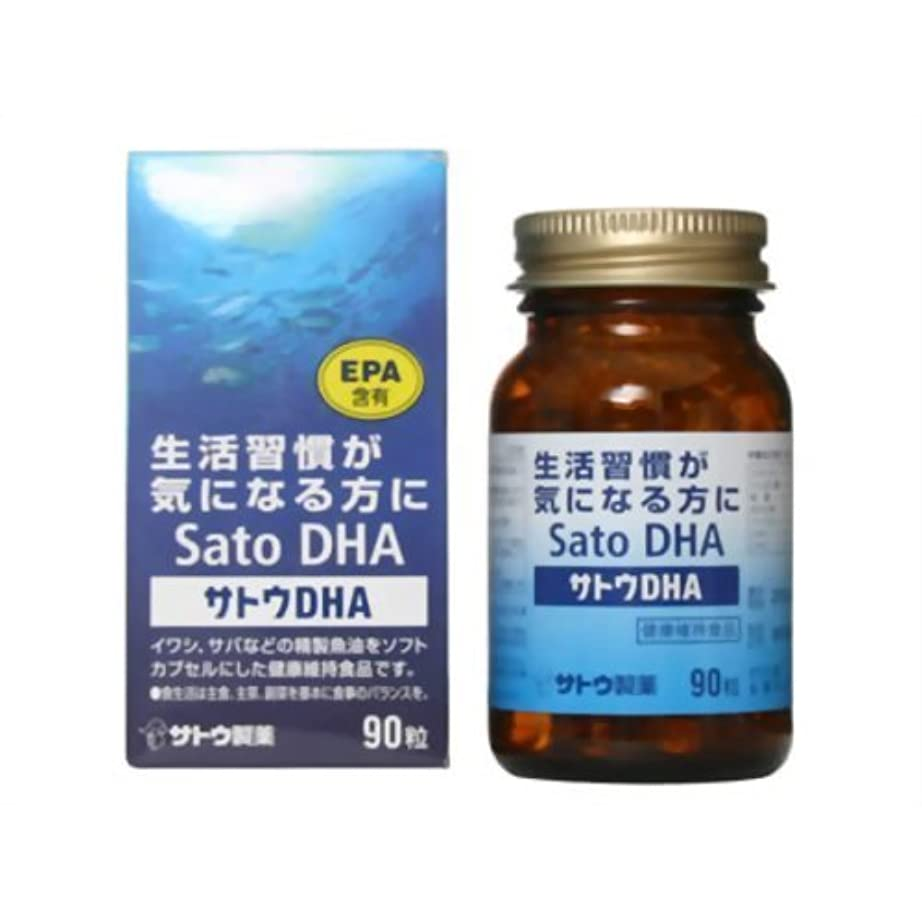 奨励一般的に言えばぶら下がる佐藤製薬 サトウDHA40g 445.1mg×90粒×2 5314