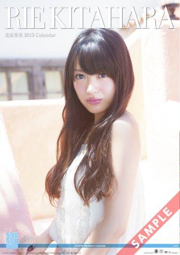 壁掛 AKB48-06北原 里英 カレンダー 2013年