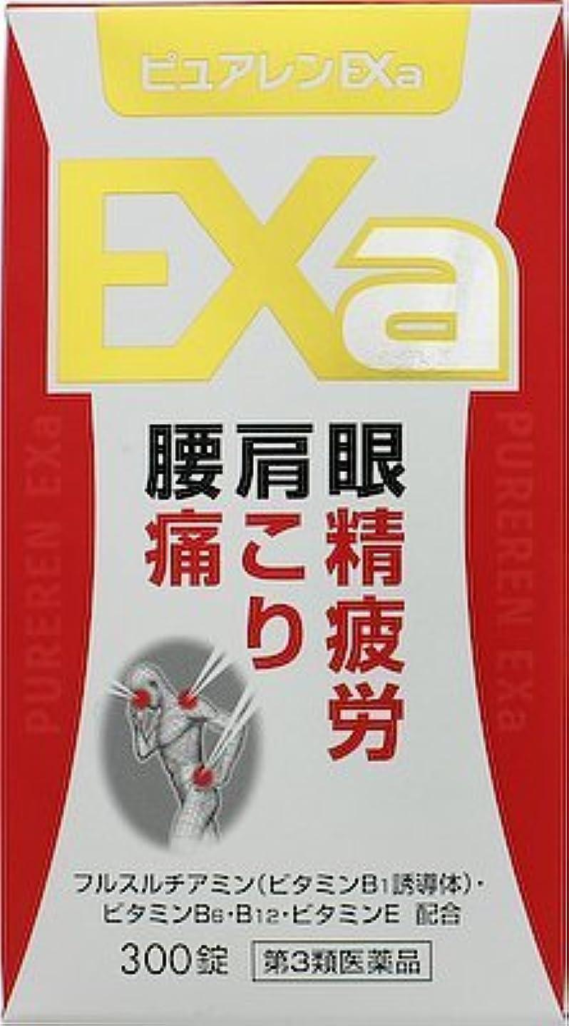 船員セッションランドマーク【第3類医薬品】ピュアレンEXa 300錠 ×2