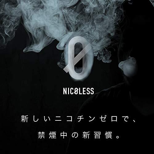 『NICOLESS ニコレス メンソール 1カートン (10箱入り)』の1枚目の画像