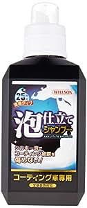 WILLSON [ ウイルソン ] 泡仕立てシャンプー コーティング車専用 (800ml) [ 品番 ] 03099