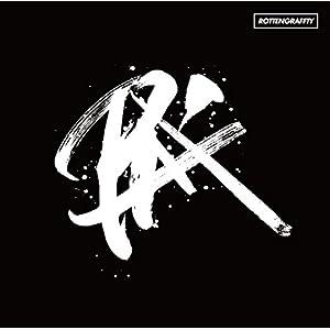 【Amazon.co.jp限定】PLAY(CD)(通常盤)(PLAYポストカード付)