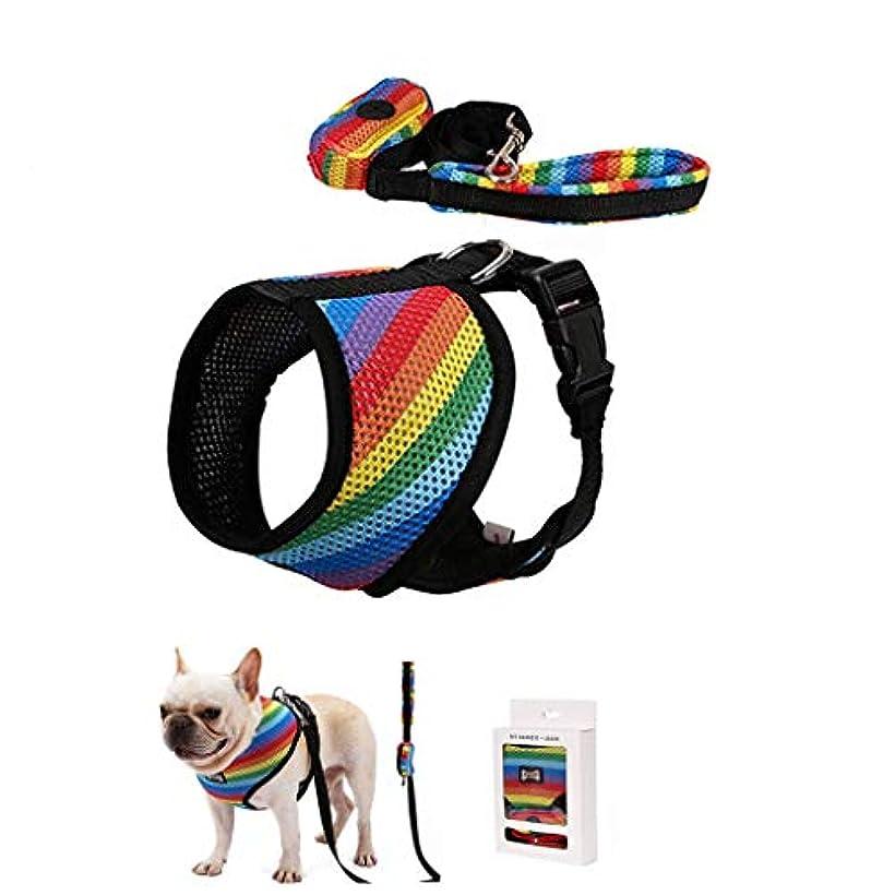 原始的なバラ色フェデレーション犬用ハーネスおよびひもセット、レインボーストライプ通気性パッド入り、小型/中型/大型犬用のうんちゴミ袋の安全性 (Size : S)