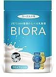 BIORA 乳酸菌 ビフィズス菌タブレット 1粒で1000億個の食べる乳酸菌 30日分