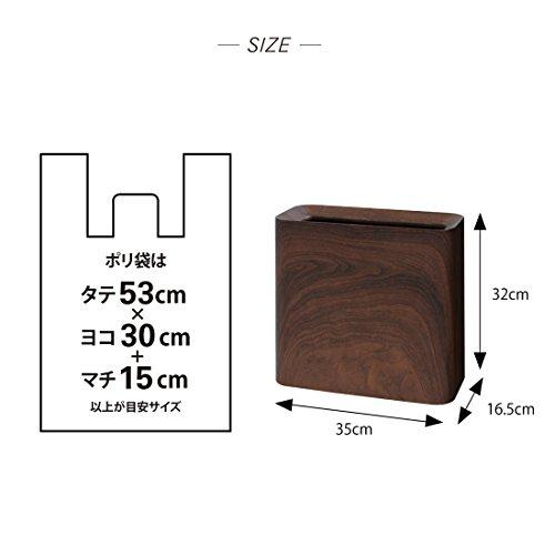 『イデアコ ゴミ箱 チューブラー ハイグランデ ローズウッド 11.5L』の4枚目の画像